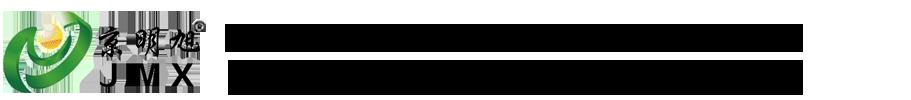 北德赢vwin客户端苹果版下载|官方下载vwin德赢152德赢体育平台下载安装技术有限公司